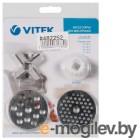 Аксессуары для мясорубок Vitek VT-1623 ST стальной (стальной, 2 решетки 4 мм и 8 мм, втулка, нож, подходит для мясорубок VT-1673,VT-1675,VT-1676,VT-1677)