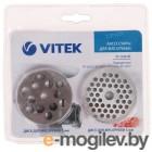 Аксессуары для мясорубок Vitek VT-1626 ST стальной  (стальной, 2 решетки 4 мм и 8 мм, подходит для VT-1673,VT-1675,VT-1676,VT-1677)