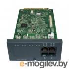 Модуль компрессии голоса IPO 500 MC VCM 32 V2 IPO MC VCM 32 V2