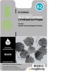 Картридж струйный Cactus CS-CH565A черный для №82 принтеров HP DesignJet 510/510 (72ml) 69 мл
