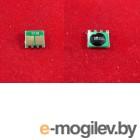 Чип HP Color LaserJet Pro MFP M153/M176/M177 Magenta, 1K