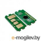 Чип Kyocera FS-1040/1020MFP/1120MFP (TK1110) 2.5K