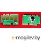 Чип Samsung SL-M2020/2022/2070 (MLT-D111S) 1K
