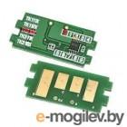 Чип к картриджу Kyocera   KM-2540/2560/3040/3060 (China), TK-675, 20K