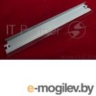 Ракель (Wiper Blade) HP LJ 1010/1015/1018/1020/1150/1200/1300 (SC)
