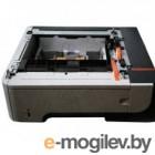 500-лист. кассета с податчиком (лоток 3, 4) HP LJ P3015/Enterprise 500 M525/M521 (CE530-69001/CE530A)