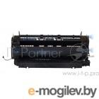 RM1-0561/RM1-0716/RM1-0536 Термоузел HP LJ 1150/1300 (O)
