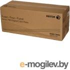 Закрепляющий термоузел Xerox 008R13065