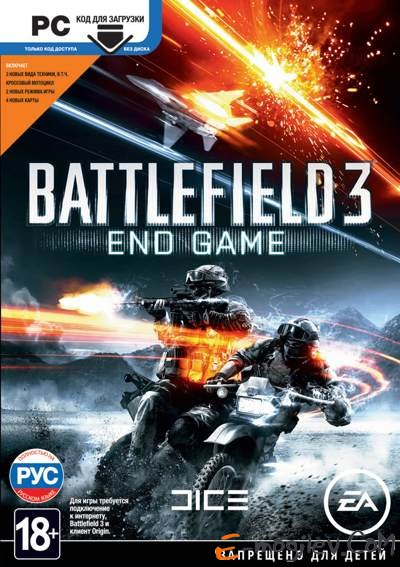Battlefield 3: End Game (PC, Box)