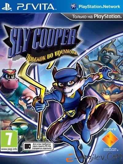 Sly Cooper: Прыжок во времени (PSV)