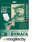Самоклеящаяся бумага LOMOND универсальная для этикеток, A4, 3 шт для CD/DVD (D114 / D41мм), 70 г/м2, 25 листов
