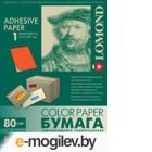 Самоклеящаяся цветная бумага LOMOND для этикеток, красная, A4, неделенная (210 x 297 мм), 80 г/м2, 50 листов