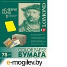 Самоклеящаяся цветная бумага LOMOND для этикеток, неоновая, желтая, A4, (210 x 297 мм), 78 г/м2, 50 листов