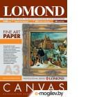 Холст LOMOND Натуральный Хлопковый Ярко-Белый, A3/20л