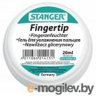 Подушка гелевая Stanger для пальцев