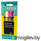 Stanger 620030 3мм меловые 4 цвета