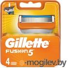 Gillette Fusion 4шт