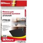 Фильтр для вытяжки FILTERO FTR 02