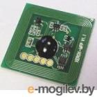 Чип к картриджу Kyocera FS-8020  (Hi-Black),new TK-895, 6K, Y