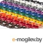 Стяжки Hyperline MA-55-R Маркеры (клипсы) на кабель, защелкивающиеся D 4-5.5мм, 0-9, 10 цветов (100 шт.)