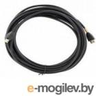 Кабель микрофонный CLink 2 cable, HDX microphone array cable. Walta to Walta. 10 ft/3m. Connects HDX microphone to HDX microphone/Soundstation IP7000