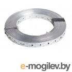Лента перфорированная прямая 0.7х20 мм (рулон 25м) STARFIX (SMP-51572-25)