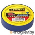 STAYER MASTER синяя, ПВХ, 5000 В, 15мм х 10м (12291-B-15-10)