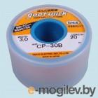 Оплетка Goot Wick CP-30B