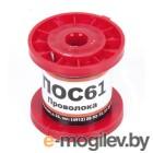 Припой ПОС 61 без канифоли, диаметр 2.0 мм, 100 гр
