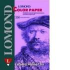 Офисная цветная бумага LOMOND, Lavender (Cиреневый), A4, 80 г/м2, 200 листов. (5 шт в кор.)