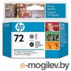 Печатающая головка HP 72 (C9380A)