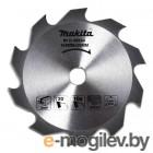 Диски Makita D-45864 Диск пильный Standard,ф165х20х2мм,10зуб, ддерева