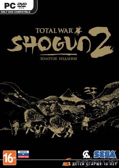 Total War: Shogun 2 Золотое издание (PC, Box)