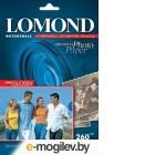 Lomond A5 260г/м2 20л., cуперглянцевая  (1103104)