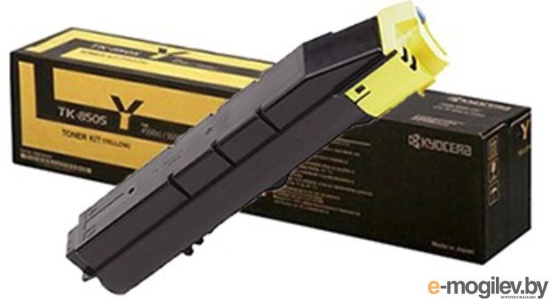 Картридж Hi-Black для Kyocera TASKalfa 4550ci/5550ci   TK-8505, Y, 20K