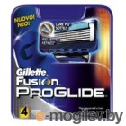 Gillette Fusion ProGlide 4шт