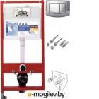 Инсталляция для унитаза TECE Kit 9400005