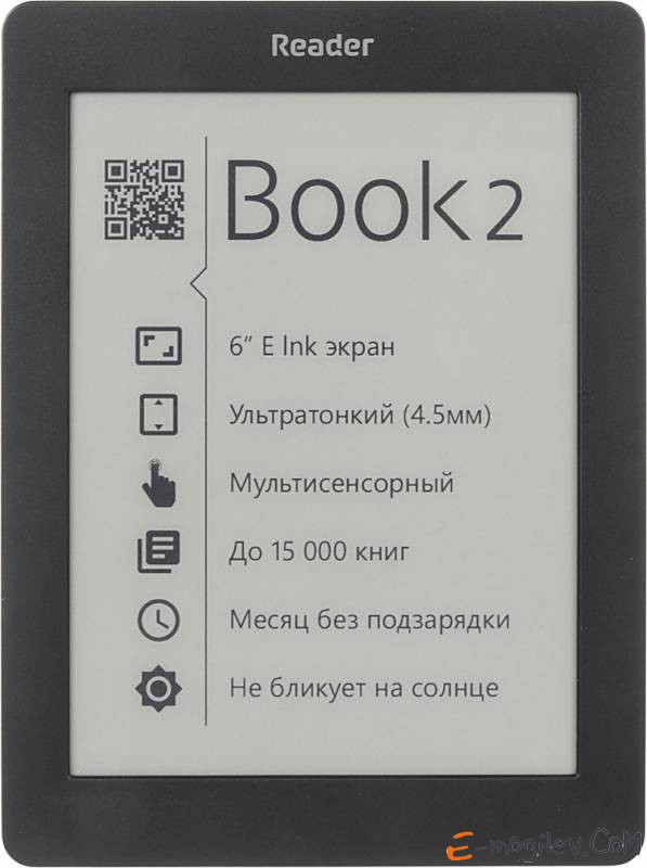 "Reader Book 2 6"" E-ink Pearl 800x600 Touch Screen 1Ghz/4Gb черный"