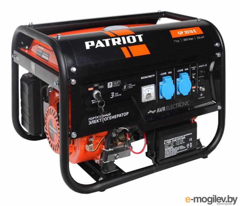 Patriot GP 3510E 2.8кВт