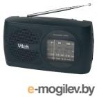 VITEK VT-3587 Black