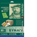 LOMOND 2120035 (A4, 50 листов, 6 частей 105x99мм, 80 г/м2) Green, бумага  универсальная самоклеящаяся,  цветная