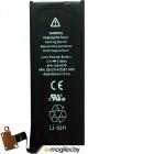 аккумулятор для Apple iPhone 4S