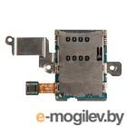 шлейф с разъемом карты памяти и вибромотором для Samsung Galaxy Note GT-N8000 GH59-11716A