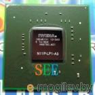 GeForce G330M, N11P-LP1-A3 (new)