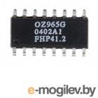 OZ965G, SO-16