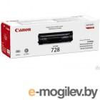 CANON 728  MF4410/MF4580DN HiBlack