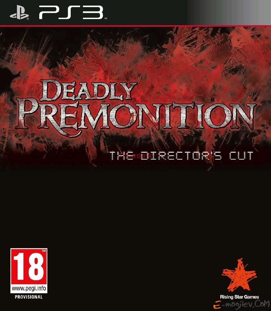 Игра для PS3 Sony Deadly Premonition: The Directors Cut