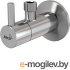Шланговое подключение Alcaplast ARV001