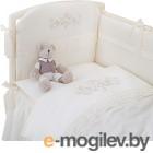 Комплект в кроватку Perina Версаль ВС6-01.2
