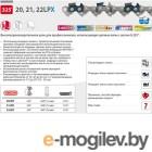 Цепь 50 см 20 0.325 1.5 мм 76 зв. 21LPX OREGON (затачиваются напильником 4.8 мм, для проф. интенсивного использования) (21LPX076E)